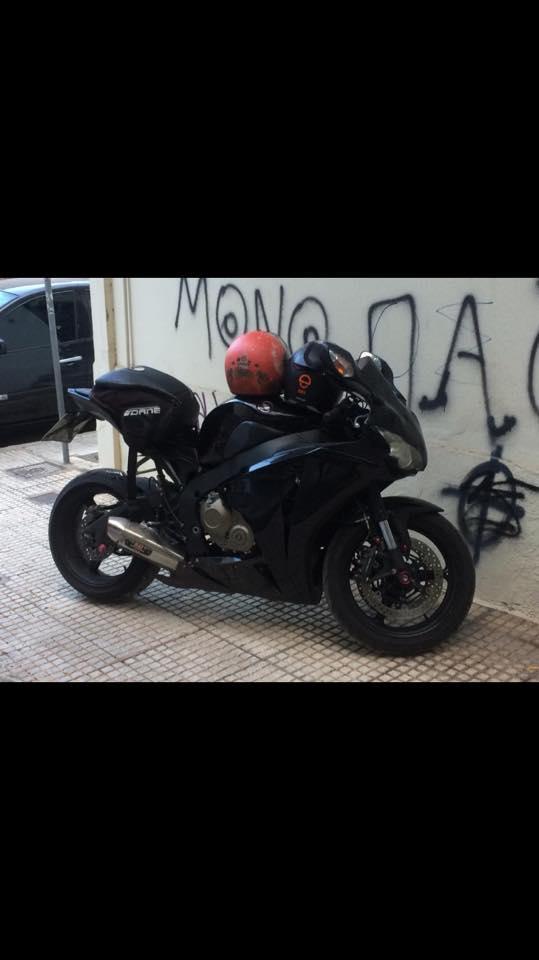Εκλάπη Honda CBR 1000