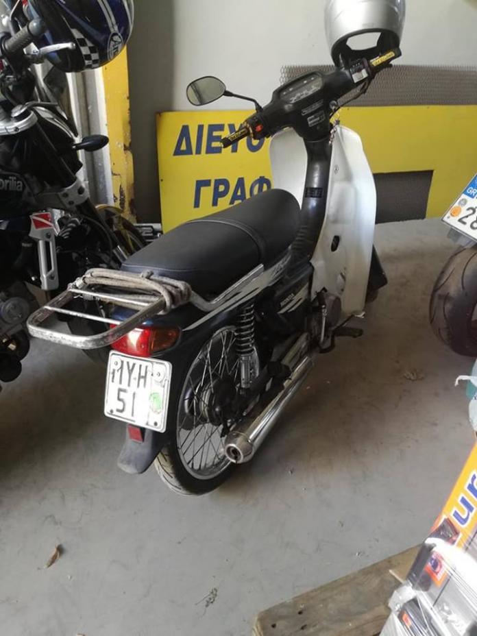 Παπί Honda - Αιγάλεω Αττικής