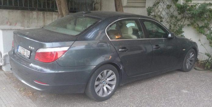BMW 5.23 - Νέα Σμύρνη Αττικής