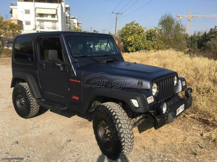 Jeep wrangler - Αθήνα